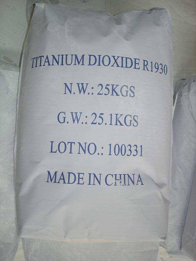 Titanium Dioxide, Titanium Dioxide Rutile, TiO2